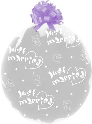 18inch Stuffing Clear Allover Just Married  - Latex Balloons