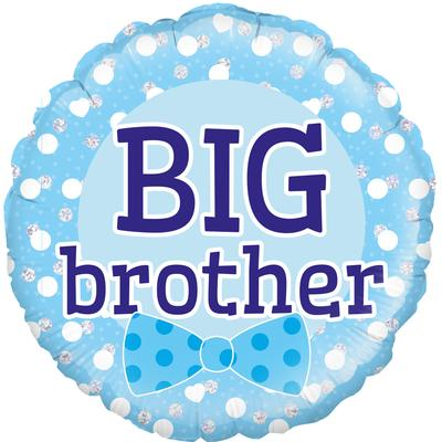 Oaktree Big Brother Holographic - Foil Balloons